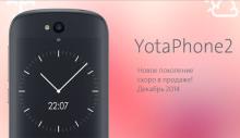 YotaPhone2 скоро в продаже