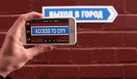 Перевод текста камерой смартфона