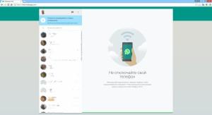 whatsapp-dlya-web