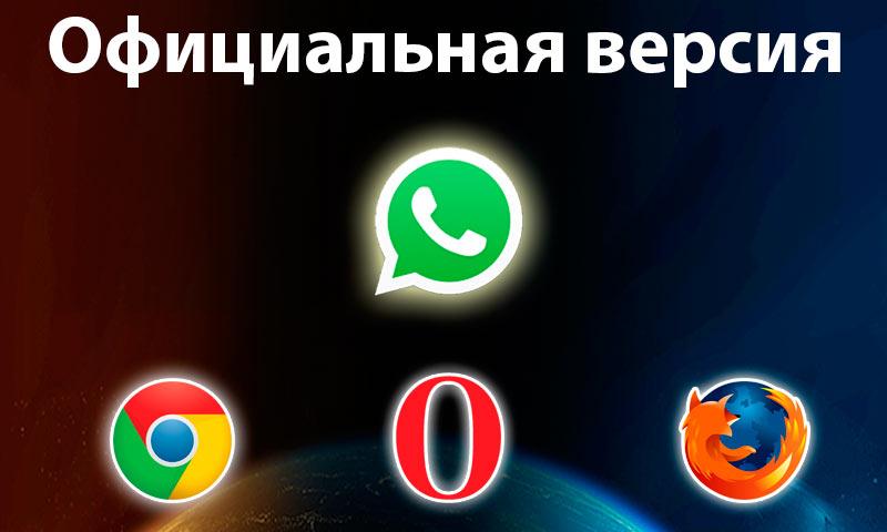 Important information about WhatsApp opera mini Mx