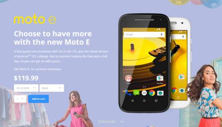 Мото Е 3G второго поколения
