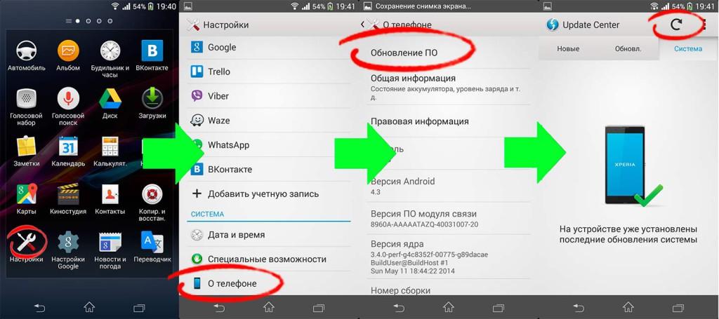Кака сделать прошивку самому - Milk-kms.ru