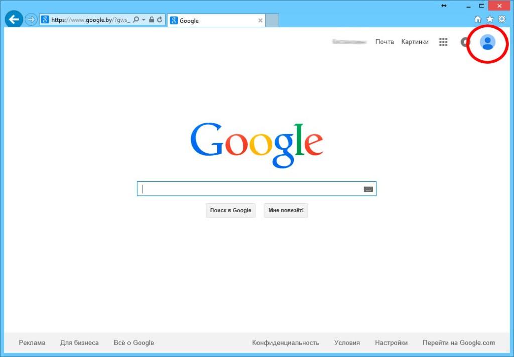 Вход в аккаунт Google выполнен
