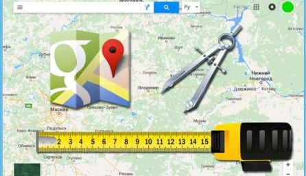 Карты Гугл - расстояние