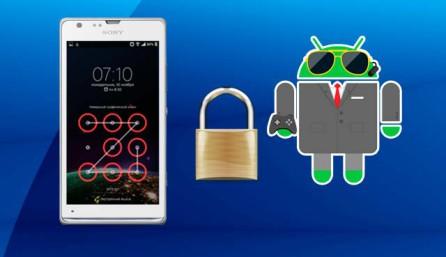 Защита Андроид паролем