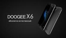 Смартфон на 2 сим карты Doogee X6