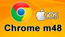 Обновление Chrome M48
