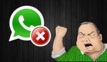 WhatsApp не принимает звонки