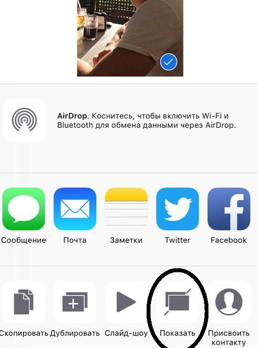 Скрытые фото в айфоне как сделать
