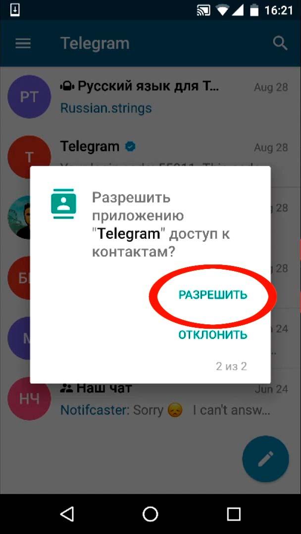 Телеграмма на русском языке, картинки черно белые